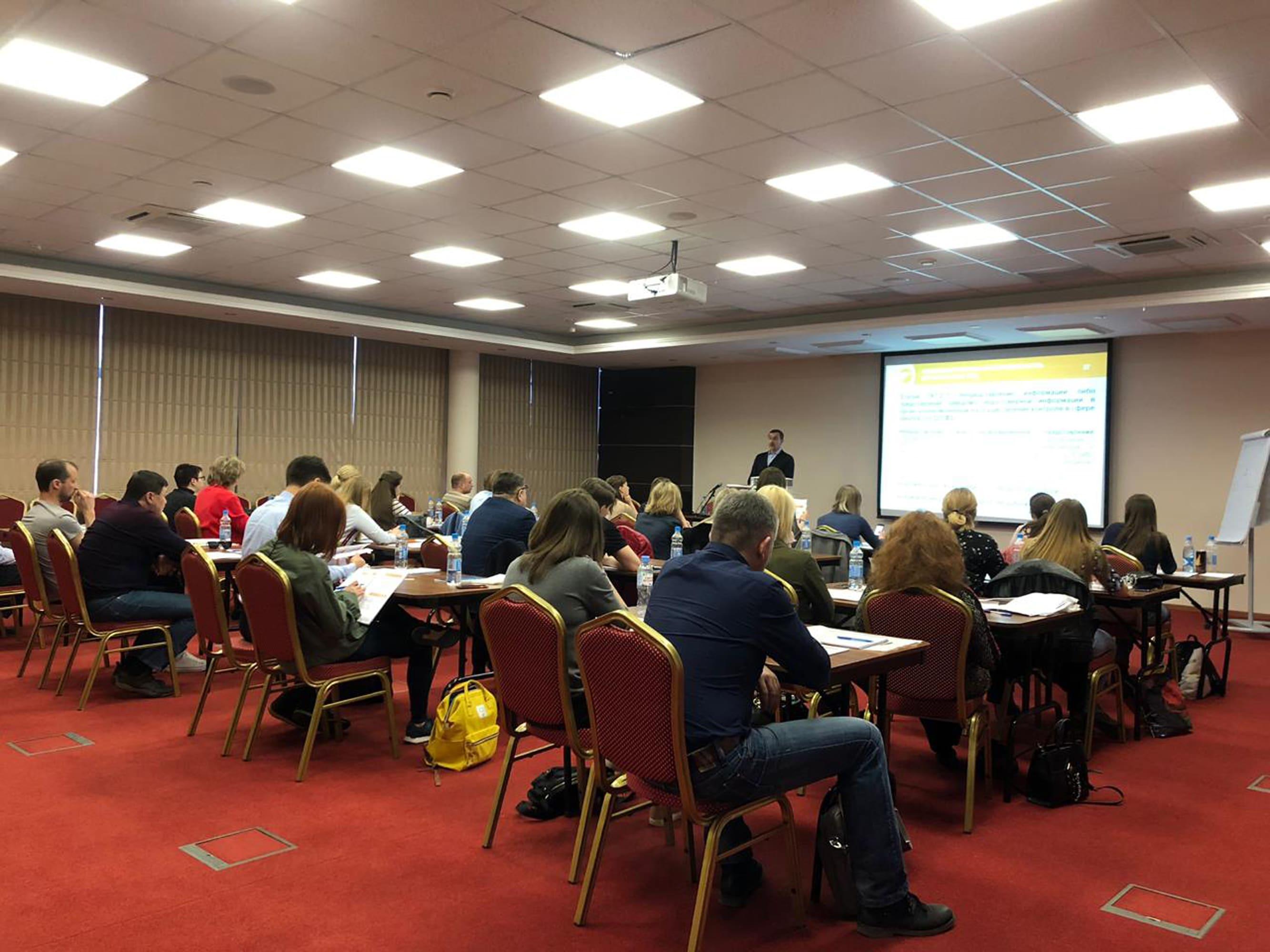 seminar_15_04_19_CQVX0166
